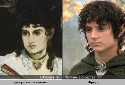 "Элайджа Вуд в роли Фродо похож на девушку с картины Мане ""На балконе"""