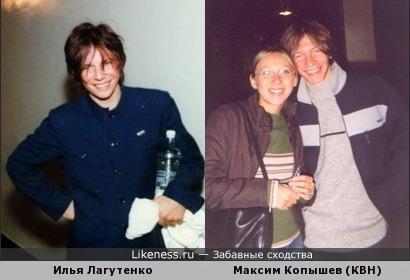 Максим Копышев похож на Илью Лагутенко