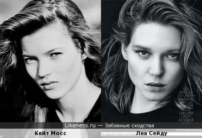 Кейт Мосс и Леа Сейду похожи