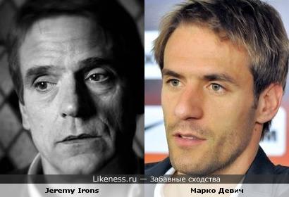 Jeremy Irons похож на Марко Девича