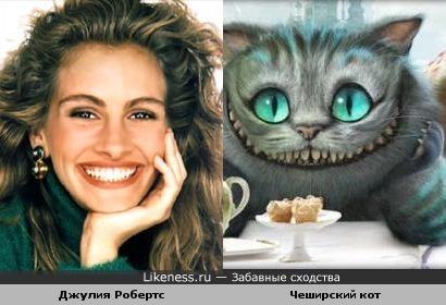 Джулия Робертс улыбается как Чеширский кот