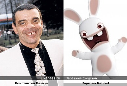 Константин Райкин и Rayman Rabbid