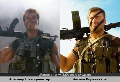 Михаил Пореченков косит под Арнольда Шварценеггера