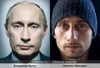 Владимир Путин и Маттиас Шонартс