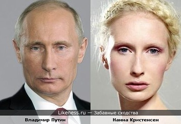 Путин - топмодель