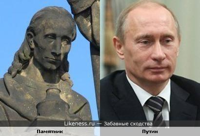 В Праге поставили памятник Путину