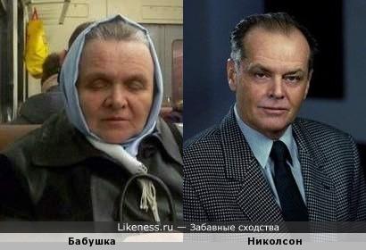 Бабушка Джека Николсона