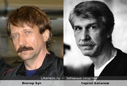 Виктор Бут похож на актера Сергея Баталова
