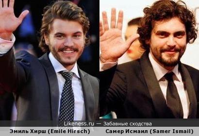 американский киноактер Эмиль Хирш похож на своего сирийского коллегу по имени Самер Исмаил