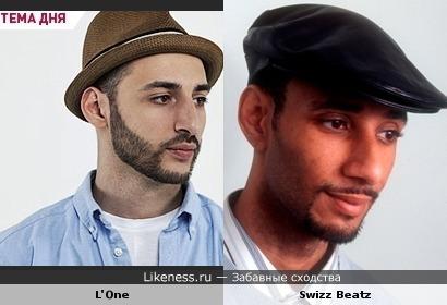 L'One похож на Swizz Beatz