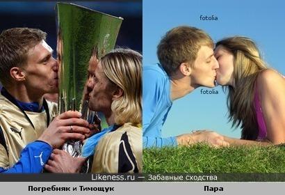"""Футболисты """"Зенита"""" похожу на любовную пару"""