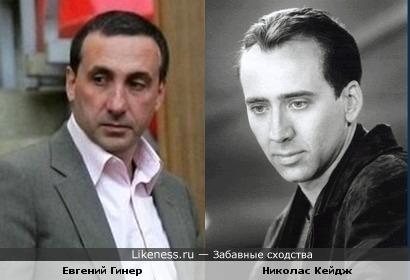 Президент ПФК ЦСКА похож на актёра Николаса Кейджа