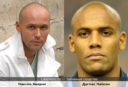 Актёр Максим Аверин похож на футболиста Дугласа Майкона из Интера.