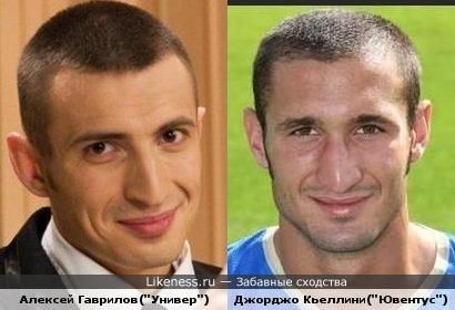 Алексей Гаврилов похож на Джорджо Кьеллини