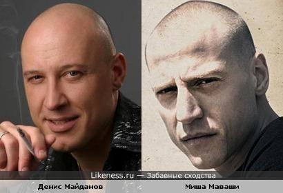 Денис Майданов и Миши Маваши