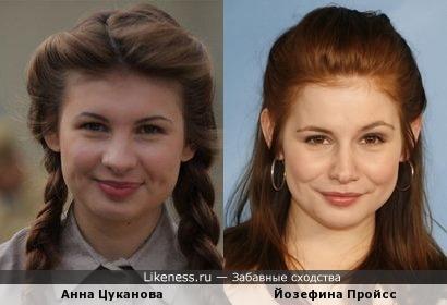 "Анна Цуканова и Лена из ""Турецкого для начинающих"""