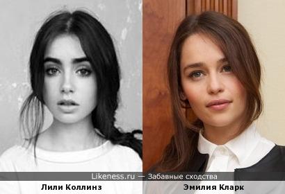 Лили Коллинз и Эмилия Кларк