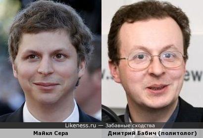 Майкл Сера и Дмитрий Бабич