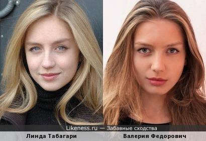 Линда Табагари и Валерия Федорович
