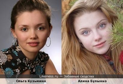 Ольга Кузьмина и Алина Булынко