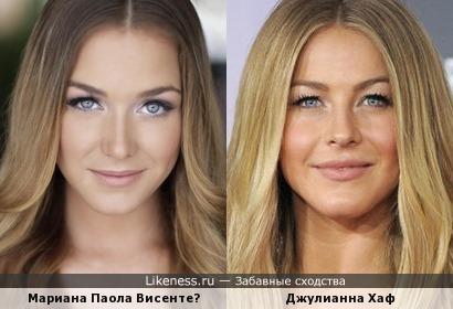Джулианна Хаф и Мариана Паола Висенте