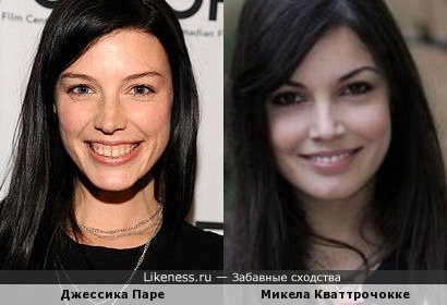 Джессика Паре и Микела Кваттрочокке