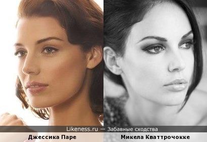 Джессика Паре и Микела Кваттрочокке 2