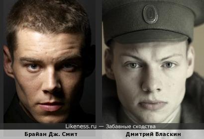 """Димас из """"Физрука"""