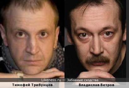 Тимофей Трибунцев и Владислав Ветров