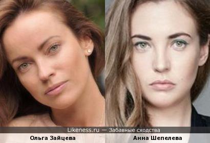 Ольга Зайцева и Анна Шепелева