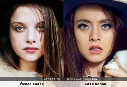 Йелла Хаазе и Катя Кабак