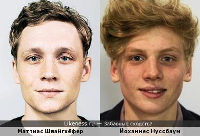 Немецкие братишки
