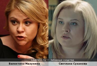Валентина Мазунина и Светлана Суханова