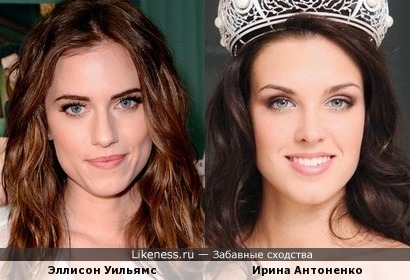 Эллисон Уильямс и Ирина Антоненко (2)