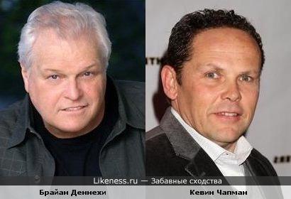 Брайан Деннехи похож на Кевина Чапмана
