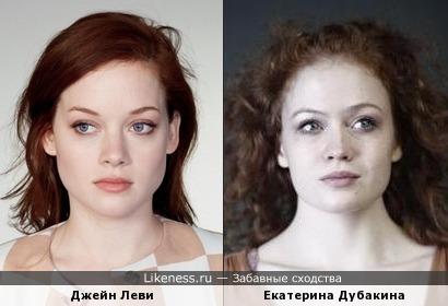 """Тесса из """"ПригорАда"""" похожа на Машу Шаталину из """"Моей прекрасной няни"""""""