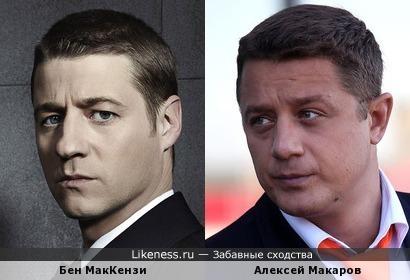 Звезда Готэма и российский актёр