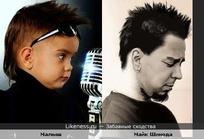 Малыш похож на Майка Шиноду
