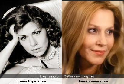 Елена Бирюкова похожа на Анну Каменкову