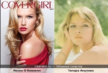 Тамара Акулова и Молли из 16сезона топ-моделей похожи.