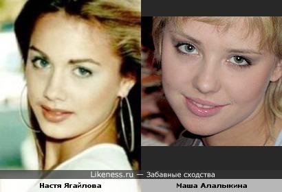 Настя Ягайлова и Маша Алалыкина похожи на Алёнушку с шоколадки)))