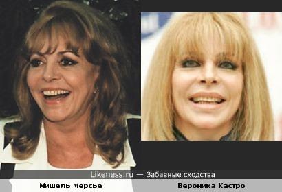 Мишель Мерсье и Веронику Кастро объединила старость?Как они стали похожи!