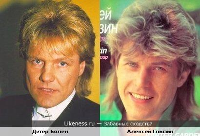 Дитера Болена и Алексея Глызина делают похожими причёски.