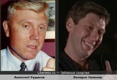 Анатолий Рудаков и Валерий Матвеев