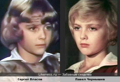Сергей Власов и Павел Чернышев похожие мальчики из сказок