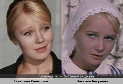 Савёлова и Богунова блондинки из СССР