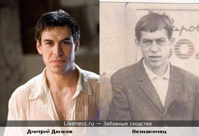 Дмитрий Дюжев и неизвестный.