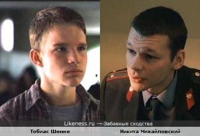 Томас Шенке похож на Никиту Михайловского.