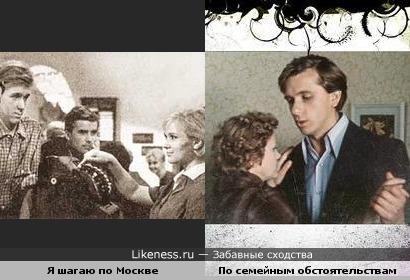 В одном фильме Стеблов и Польских ровесники, а в другом почти мать и сын