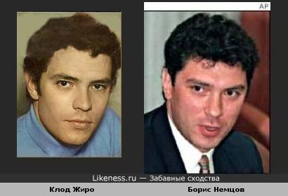 Немцов мог бы сыграть Филиппа Дю Плесси.
